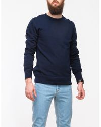 Reigning Champ Core Crew Neck - Lyst