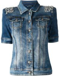 Philipp Plein Crystal Embellished Denim Jacket blue - Lyst