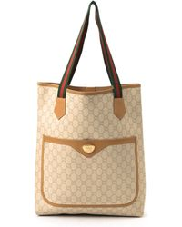 Gucci Beige Gg Coated Canvas Tote beige - Lyst