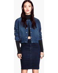H&M Quilted Denim Jacket - Lyst
