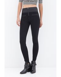 Forever 21 Coated Highrise Leggings - Lyst