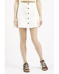 Topshop Cord Button Through A-Line Skirt beige - Lyst