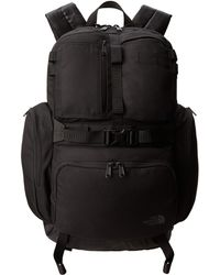 The North Face Trappist Pack - Lyst