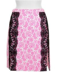 Christopher Kane Skirt - Lyst