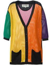 Jc De Castelbajac Vintage Colour Block Cardigan - Lyst