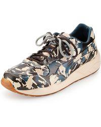 Puma Xs698 Camo Sneakers - Lyst