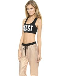 StyleStalker - Active Beast Sports Bra - Black - Lyst