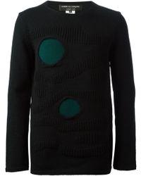 Comme Des Garçons Mens Sweater - Lyst