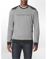 Calvin Klein Jeans Slim Fit Tonal Logo Cotton Blend Sweatshirt - Lyst