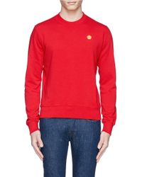 Aspesi Logo Print Cotton French Terry Sweatshirt - Lyst