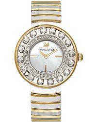 Swarovski Womens Swiss Lovely Crystals Twotone Stainless Steel Bracelet 35mm - Lyst