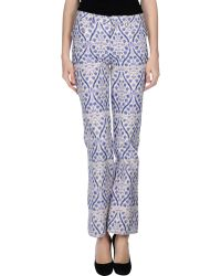 Philosophy di Alberta Ferretti Casual Trouser purple - Lyst