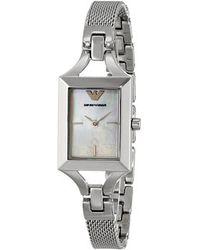 Emporio Armani Silver Watch - Lyst