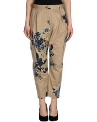 Vivienne Westwood Anglomania Casual Trouser beige - Lyst