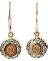 Aurelie Bidermann - Grelot Bell Earrings - Lyst