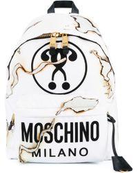 Moschino - Cigarette Burn Backpack - Lyst