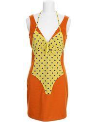 Moschino Dress - Lyst
