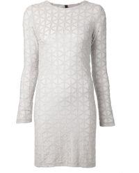 Gareth Pugh Geometric Pattern Fitted Dress - Lyst