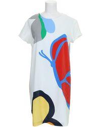 Thom Browne Dress - Lyst