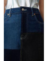 Acne Studios BK-WN-SKIR000041 Blue/Black/Grey Jupe en jean recyclé - Bleu