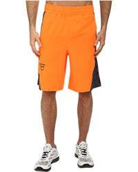 Under Armour Ua 9 Strong Short - Lyst