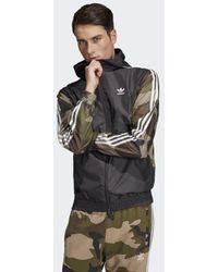 adidas - Camouflage Windbreaker - Lyst
