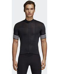 timeless design 1dbb1 64b05 adidas - Adistar Cycling Jersey - Lyst