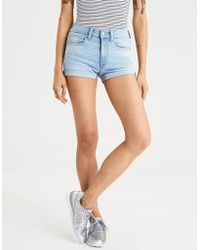 American Eagle | Ae Ne(x)t Level High-waisted Shortie | Lyst