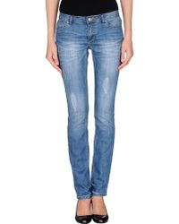 Sinequanone - Denim Trousers - Lyst