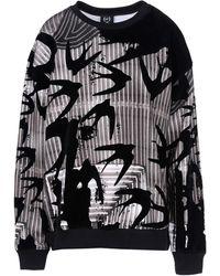 McQ by Alexander McQueen Black Sweatshirt - Lyst