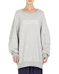 Yohji Yamamoto Oversize Regulation Sweatshirt - Lyst