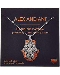 ALEX AND ANI - S Path Of Symbols - Lyst