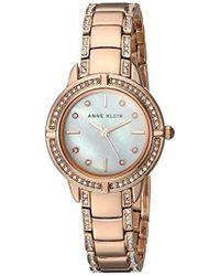 Anne Klein - Ak/2976mprg Swarovski Crystal Accented Rose Gold-tone Bracelet Watch - Lyst