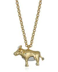 Kate Spade - Spirit Animals Pendant Necklace - Lyst