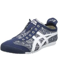 Asics - ''s Mexico 66 Slip-on Trainers - Lyst