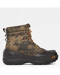 The North Face - S Tsumoru Boot Snow - Lyst