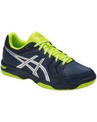 6b64e8bfde9 Asics - Gel-squad American Handball Shoes - Lyst. Asics. Gel-squad American  Handball Shoes. £60. Amazon · adidas - Harden Vol 2 Basketball Trainers  Core ...