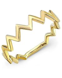 Anne Sisteron - 14kt Yellow Gold Zig Zag Stacking Ring - Lyst