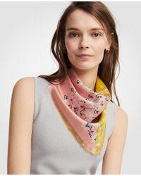 Ann Taylor - Placed Floral Silk Scarf - Lyst