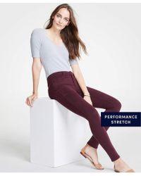 Ann Taylor - Modern Skinny Jeans In Sateen - Lyst