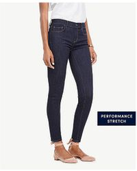 Ann Taylor - Tall Modern All Day Skinny Jeans In Evening Sea Wash - Lyst
