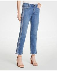 Ann Taylor - Petite Embroidered Side Stripe Straight Crop Jeans - Lyst