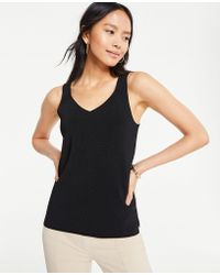 Ann Taylor - Petite V-neck Sweater Shell - Lyst