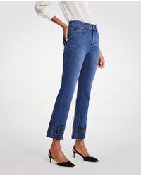 Ann Taylor   Eyelet Flare Crop Jeans   Lyst