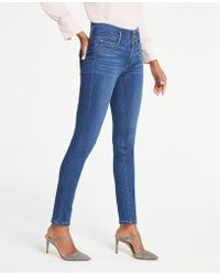 7efaaaac45 Ann Taylor Tall Curvy Performance Stretch Skinny Jeans In Mid Indigo Wash  in Blue - Lyst