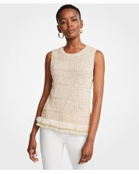 Ann Taylor - Fringe Hem Sweater Shell - Lyst