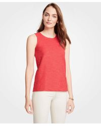 Ann Taylor - Petite Scalloped Textured Knit Shell - Lyst