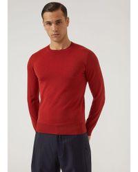 Emporio Armani - Logo Embroidered Sweater - Lyst