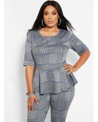 Ashley Stewart - Plus Size Blue Stripe Menswear Peplum Top - Lyst