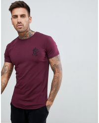 Gym King - Longline Fitted T-shirt In Wine - Lyst